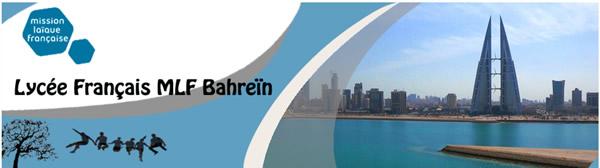 Lycée Français MLF de Bahreïn